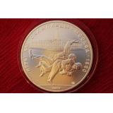 СССР 10 рублей 1979 Олимпиада 80 Борьба дзюдо. Монета серебро, ММД.