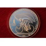СССР 10 рублей 1978 Олимпиада 80 Велоспорт Велогонка. Монета серебро, ЛМД