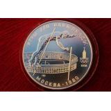 СССР 10 рублей 1978 Олимпиада 80 Прыжки с шестом. Монета серебро, ЛМД