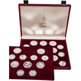Набор, посвященный Олимпиаде 1980 в Москве 28 монет СЕРЕБРО