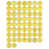 """Полный набор 10-рублевых монет серии """"ГВС и другие"""" 2010 - 2018 (57 штук)"""
