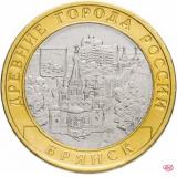 """10 рублей 2010 """"Брянск (древние города России, ДГР)"""""""