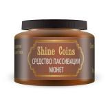 Shine Coins - Пассиватор (средство пассивации монет)