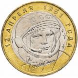 """10 рублей 2001 ММД """"40-летие полета Ю.А. Гагарина в космос"""""""