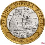 """10 рублей 2003 СПМД """"Псков (древние города России, ДГР)"""""""