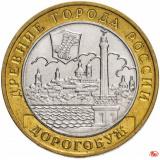 """10 рублей 2003 ММД """"Дорогобуж (древние города России, ДГР)"""""""