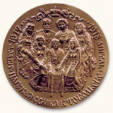 Медаль в честь семьи последнего императора России Николая II