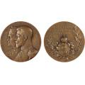 Настольные Медали