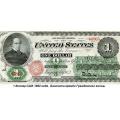 Банкноты Америки