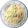 Монеты евро Греция