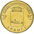 Монеты 2013 года