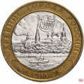 Монеты 2003 года
