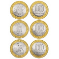 Монеты 2015 года