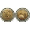 Монеты России с 1991 год -1996 год