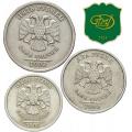 Монеты России с 1997 года