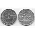 Монеты СССР с 1921 по 1991 год