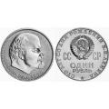 Юбилейные Монеты СССР и РФ 1,3,5 рублей