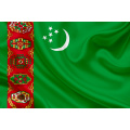 Монеты Туркмении
