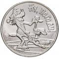 Монеты 25 рублей Мульфильмы
