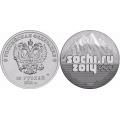 Монеты 25 рублей Сочи 2014